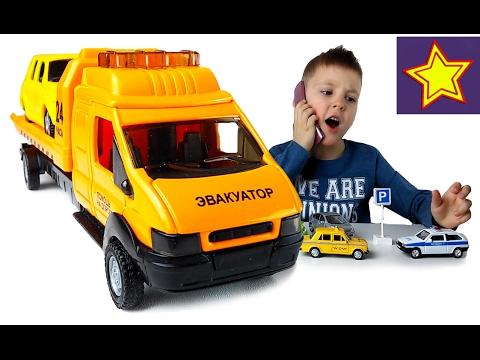 Машинки Autotime Эвакуатор Забирает машинки нарушителей Kids Autotime cars