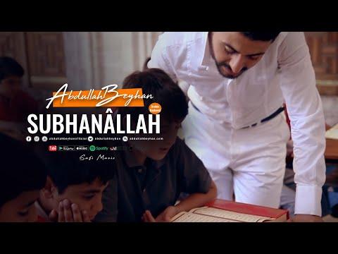 Muhteşem Arapça İlahi - Abdullah Beyhan (Subhanallah) Arabic Nasheed