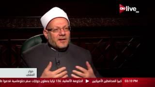 فيديو.. مفتى الجمهورية: الدفاع عن الوطن جزء من الإيمان