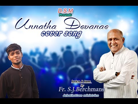 { COVER SONG } UNNATHA DHEVANAE SING DAVID GLADSON PLZ SUBSCRIBE mp3