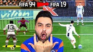 PENALTI ATIŞLARININ EVRİMİ ! FIFA 94 - FIFA 19 !