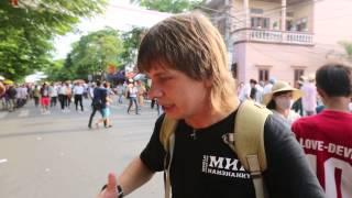 Вьетнам. 15 выпуск (1080p HD)   Мир Наизнанку