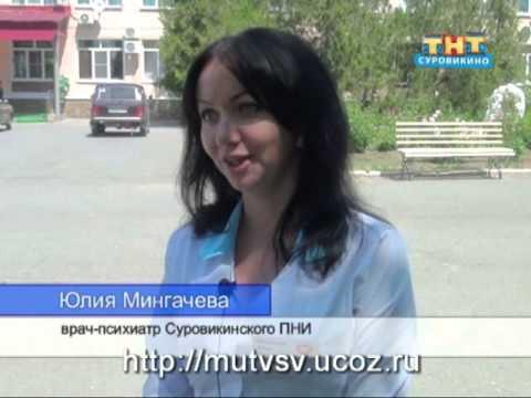 Сотрудники Суровикинского ПНИ отмечены наградами