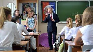 Большие перемены российской школы