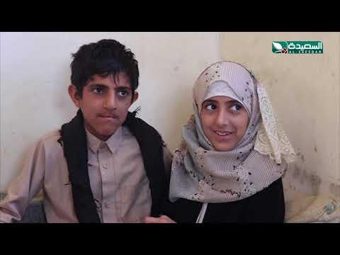 سنابل الخير - الطفل مصطفى في مقتبل العمر ويعاني تشوه خلقي 19-10-2020م