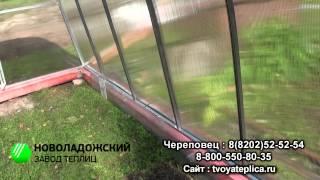 Видео презентация Теплицы из поликарбоната - Санкт-Петербург, Москва, Череповец(, 2014-09-11T10:32:19.000Z)