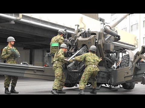 155mm榴弾砲FH70動作展示 平成28年度 第1師団創立54周年 練馬駐屯地創立65周年記念行事