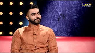 Pinder Randhawa in FIRST LOOK | Interview | PTC Punjabi