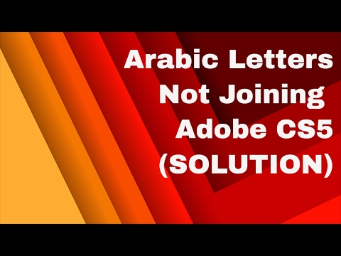 How To Join Arabic Letters In Adobe Photoshop CS5