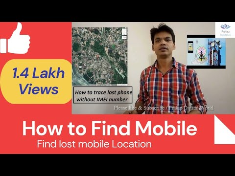 "How to trace lost phone without IMEI number ""Hindi"" ""PratapDigitalWorld"""