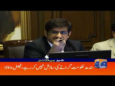 Geo Headlines - 07 PM - 18 January 2019