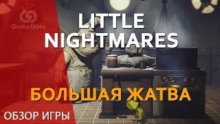 little nightmares ending