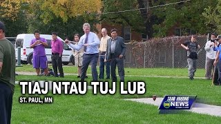 SUAB HMONG NEWS:  TUJ LUB field is ready in St. Paul, MN as 10/04/2016