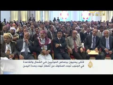 قتلى يمنيون في شمال البلاد وجنوبها