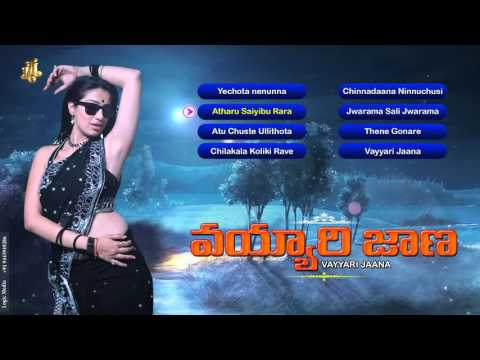 Folk Songs || Janapadalu || Palle Padalu || Telugu Folk Songs || Jukebox || Vayyari Jaana ||