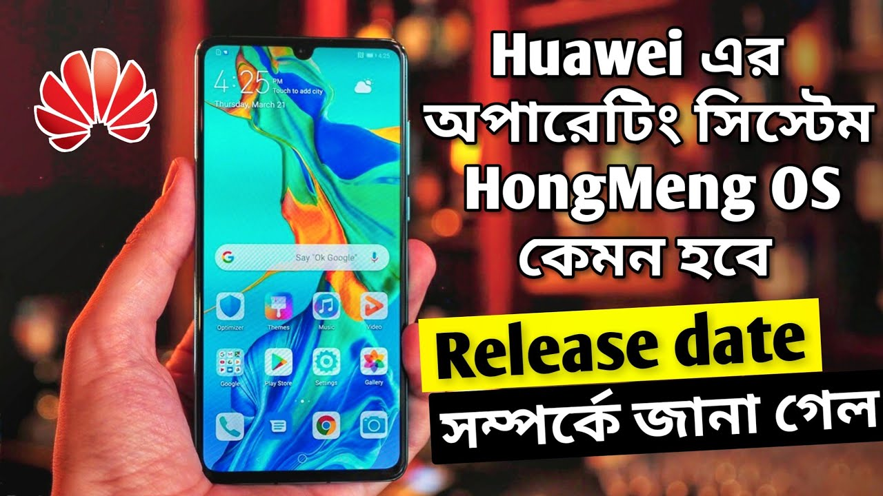 What is HongMeng OS   Huawei new operating system & app store - launch date    Huawei Ban