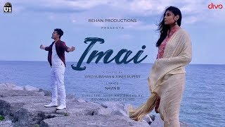 Imai – Official Single | Syed Subahan | Jones Rupert | Navin | Abissheka Lloydson | U1 Records