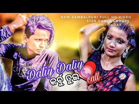 #CDCREZY |#DAILY DAILY KARBU TUI CALL | NEW #SAMBALPURI FULL HD VIDEO 2019