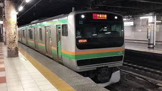 E231系1000番台ヤマU504編成上野発車