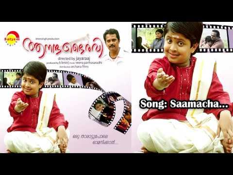 Saamacha - Anandabhairavi