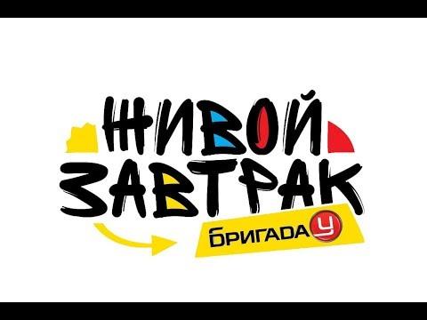 Главная - Дима Билан - премьера