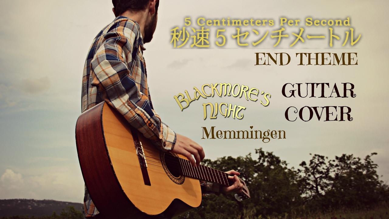 Memmingen And 5 Centimeters Per Second End Theme