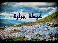 3AYTA JABALIYA HD عيطة جبلية عشاق الطرب الجبلي mp3
