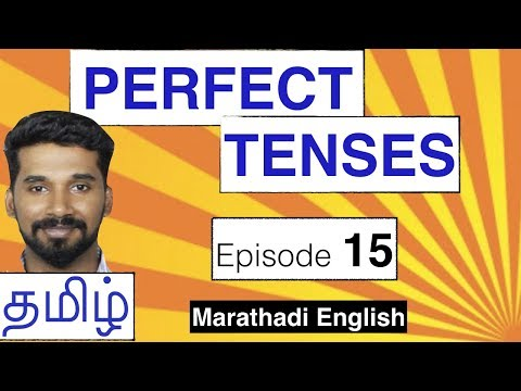 Perfect Tenses | Basic Grammar Ep 15 | Free English lessons in Tamil | Marathadi English