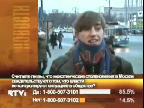 Видео NEWSru Com    Силовики пресекают беспорядки на национальной почве  охватившие Россию