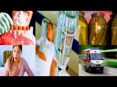 Ботулизм: симптомы, причины, диагностика и лечение ботулизма