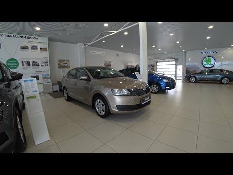 Цены на ŠKODA Апрель 2019 разница с Lada GRANTA в 250 тыс НОВОКАР-ЮГ