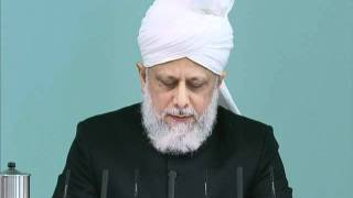 Friday Sermon: 20th May 2011 (Urdu)