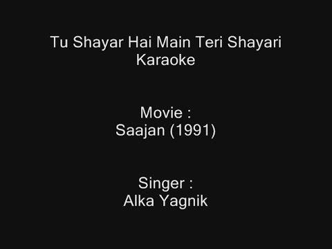 Tu Shayar Hai Main Teri Shayari - Karaoke - Saajan (1991) - Alka Yagnik