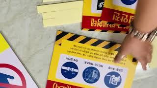 지게차 사망사고 발생형태 안전표지판 산업표지판