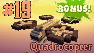 видео: Minecraft - как построить Хренолёт? (Bonus #19)