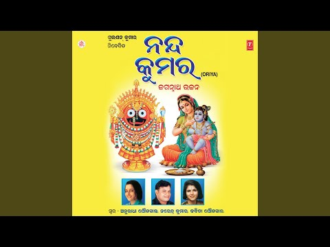 Nanda Kumara Re