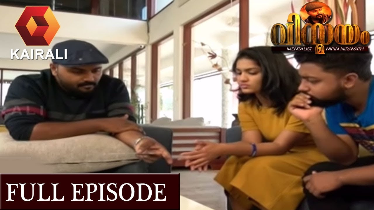 Vismayam  | 13th May 2018 | Full Episode