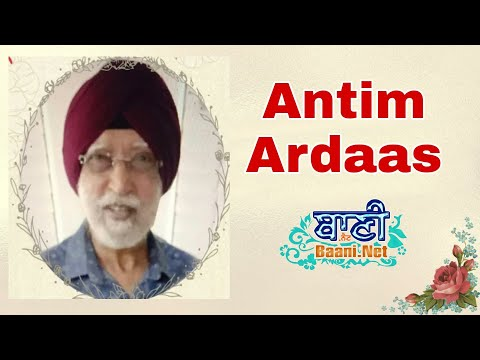 Live-Now-Antim-Ardaas-Dr-Gurdip-Singh-Vasant-Vihar-13-June-2021