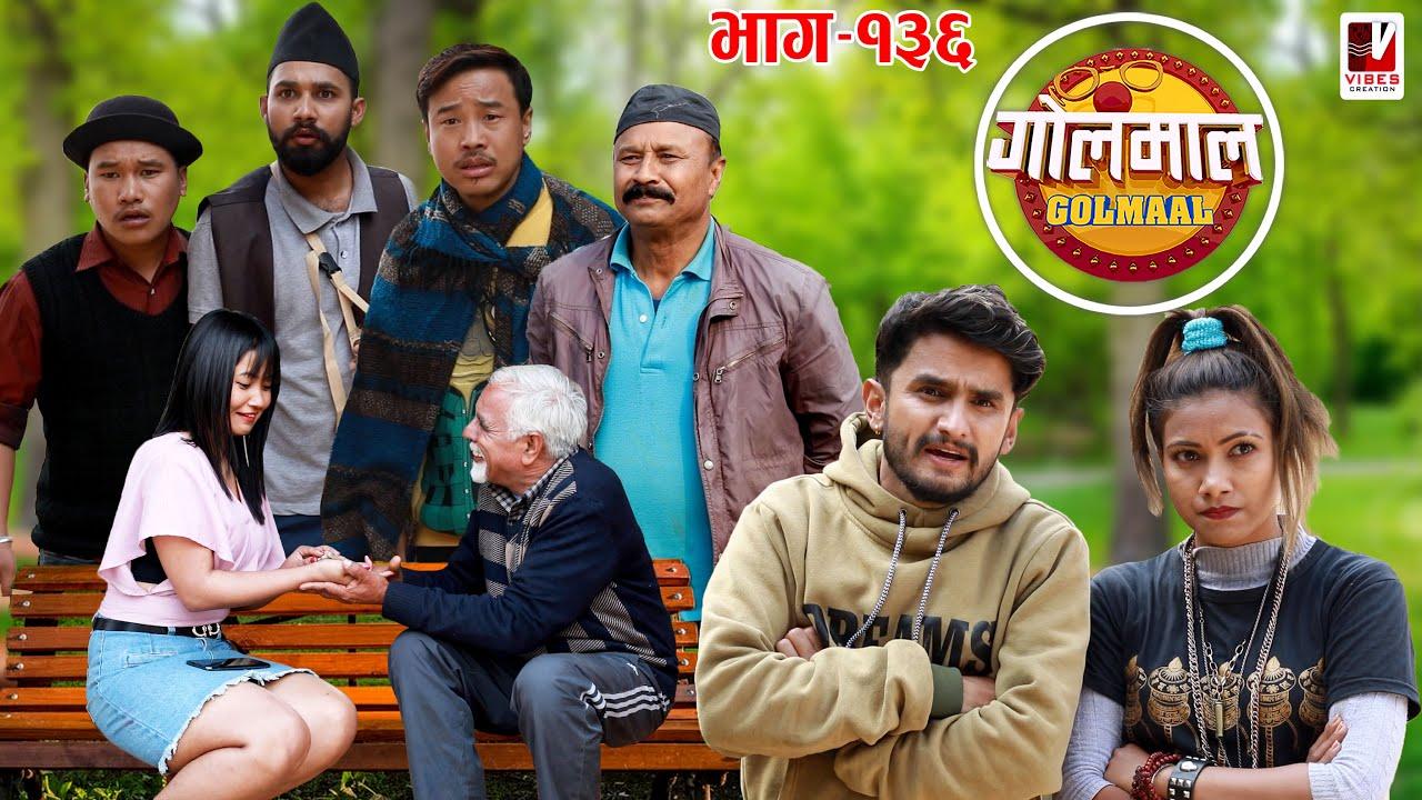 Golmaal Episode-136   25 February 2021   Comedy Serial   Makuri, Khuili, Alish Rai   Vibes Creation