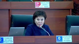 Почему не работает ОСАГО в Кыргызстане?