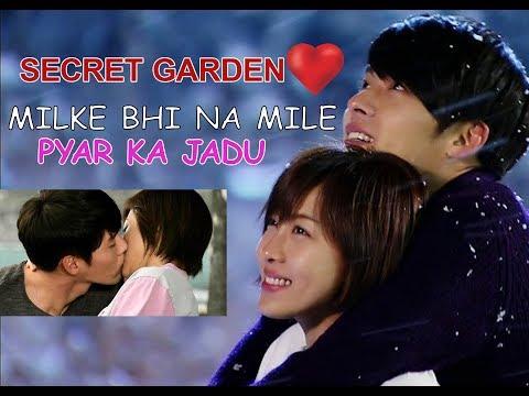 milke-bhi-na-mile-|-secret-garden-|-pyar-ka-jadu-#milkebhi