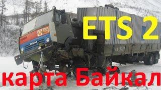 СУРОВАЯ РОССИЯ - ХАРДКОР ВО ВСЕ ПОЛЯ!