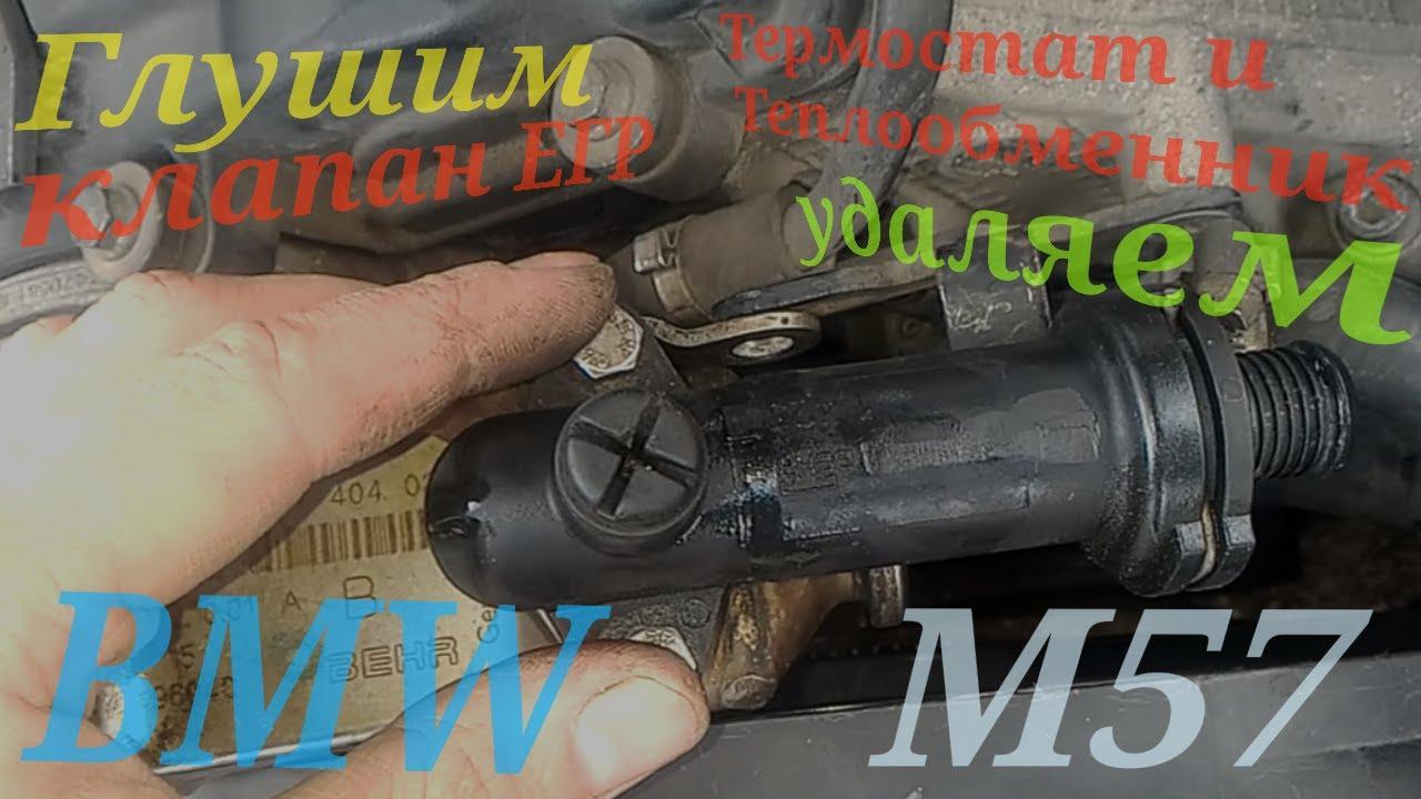 Теплообменника егр Паяный пластинчатый теплообменник SWEP QA80AS Шадринск