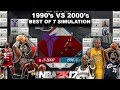 ALL 1990's Team VS ALL 2000's Team! - BEST OF 7 Simulation on NBA2K17!!!