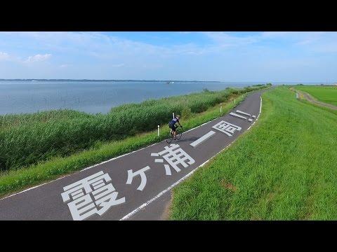 けんたさんロードバイクで日本で二番目にデカい湖霞ヶ浦を一周してきました!!
