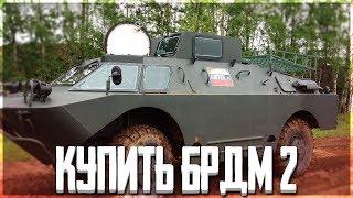 БРДМ2 В PUBG! - РАНДОМНЫЕ СКВАДЫ В ПАБГ!