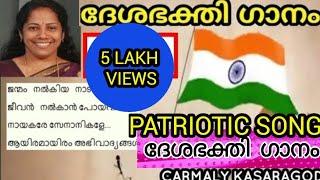 Deshabhakthi ganam l HS l UP l #73rd Independence day #patriotic song #desabhakthi ganam