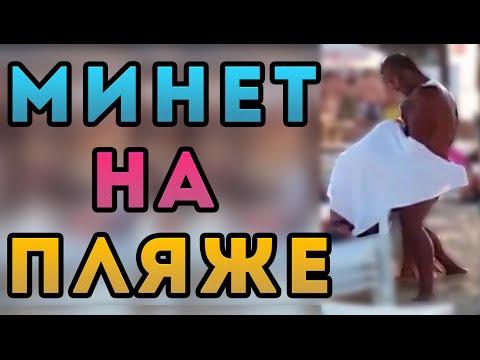 Минет - spoki-