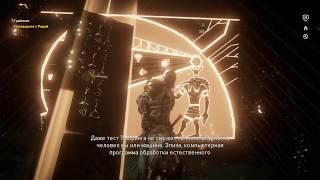 Assassin's Creed Origins предтечи