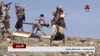 الملاجم البيضاء ... ملاحم الجبال والرجال  | تقرير يمن شباب